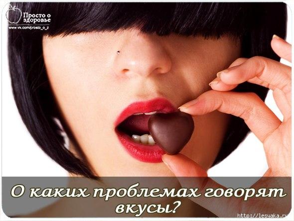 3925073_hARe9RcFkp0 (590x443, 129Kb)