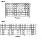 Превью 88-4 (450x473, 80Kb)