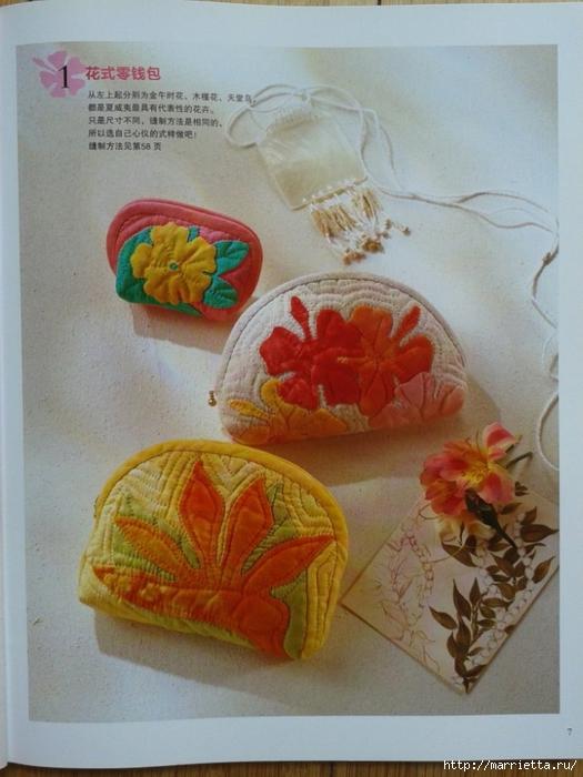 Гавайский квилт 2. Японский журнал (3) (525x700, 246Kb)