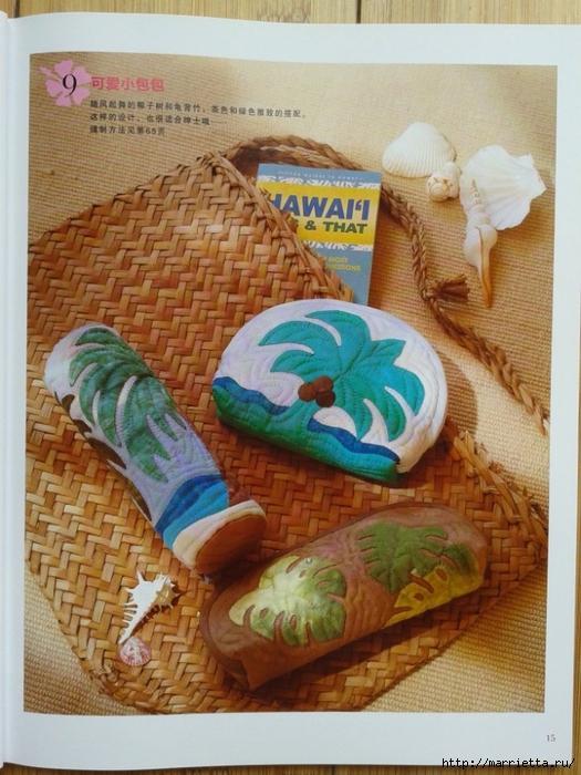 Гавайский квилт 2. Японский журнал (10) (525x700, 295Kb)