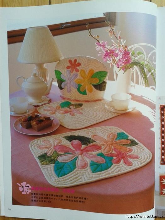 Гавайский квилт 2. Японский журнал (19) (525x700, 255Kb)