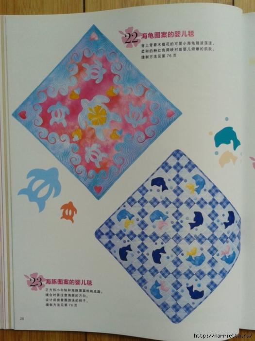 Гавайский квилт 2. Японский журнал (22) (525x700, 249Kb)
