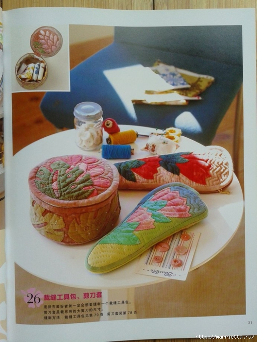Гавайский квилт 2. Японский журнал (24) (525x700, 252Kb)