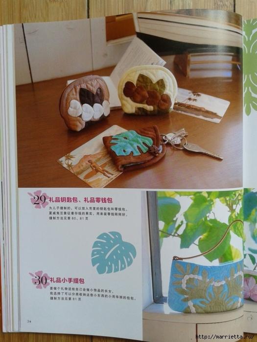 Гавайский квилт 2. Японский журнал (27) (525x700, 251Kb)