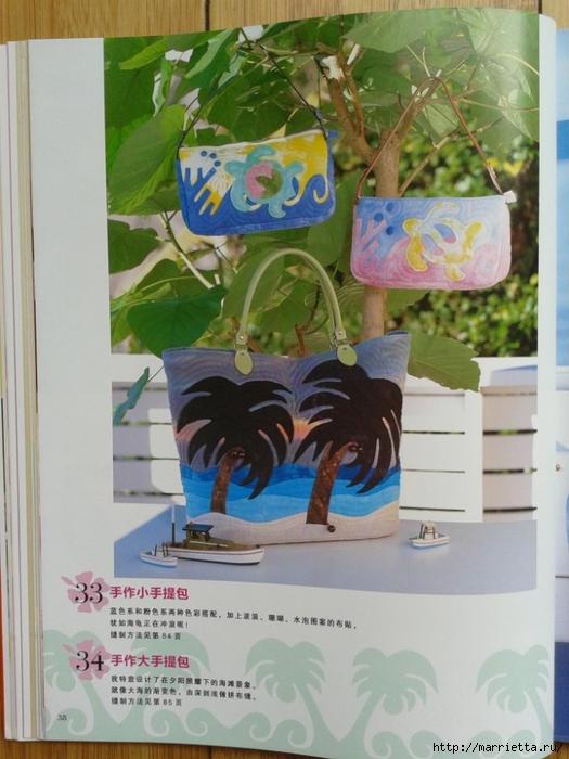 Гавайский квилт 2. Японский журнал (31) (525x700, 255Kb)