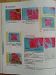 Превью Гавайский квилт 2. Японский журнал (44) (525x700, 237Kb)