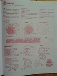 Превью Гавайский квилт 2. Японский журнал (67) (525x700, 233Kb)