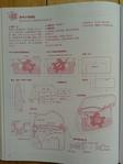 Превью Гавайский квилт 2. Японский журнал (72) (525x700, 226Kb)