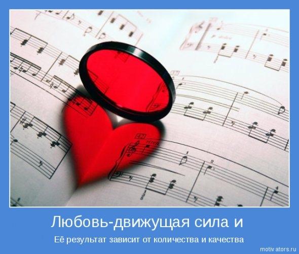 1363511439_www.radionetplus.ru-32 (590x501, 133Kb)
