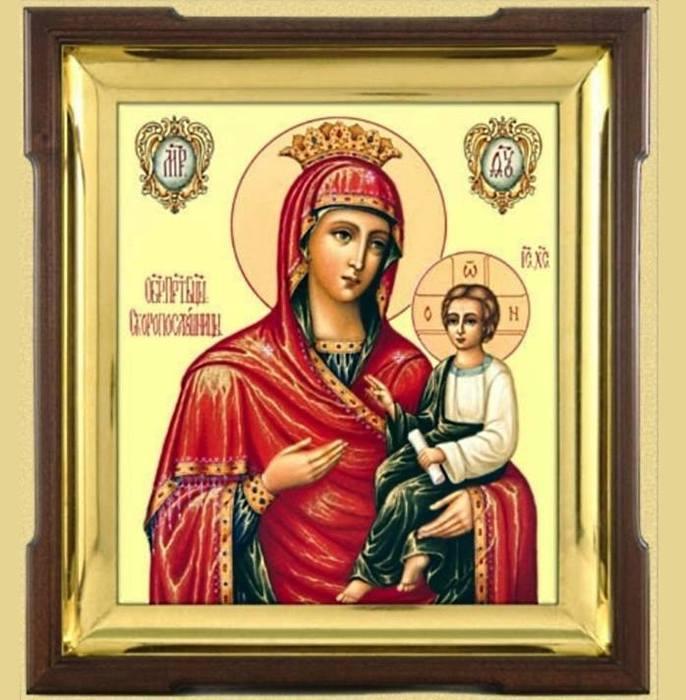 Иконы божией матери скоропослушница молитва