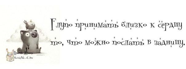 1384886412_frazochki-3 (604x227, 41Kb)