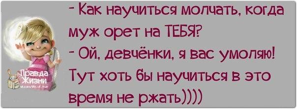 1384886571_frazochki-29 (604x223, 74Kb)