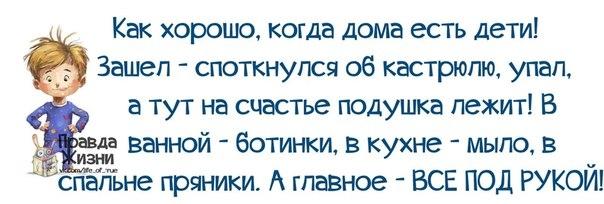 1384886626_frazochki-30 (604x204, 97Kb)