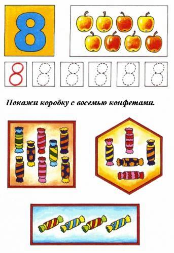 TZ_gznbmMwU (343x500, 94Kb)