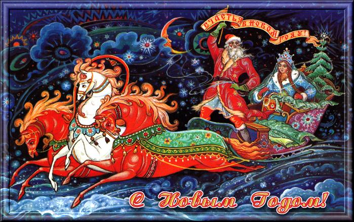 USSR New Year Postcard (3) (700x440, 664Kb)