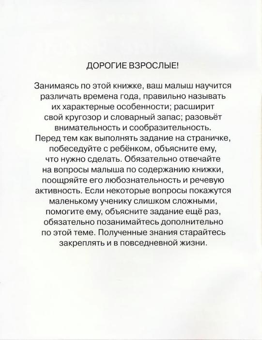 XfYaxdIDusA (541x700, 166Kb)