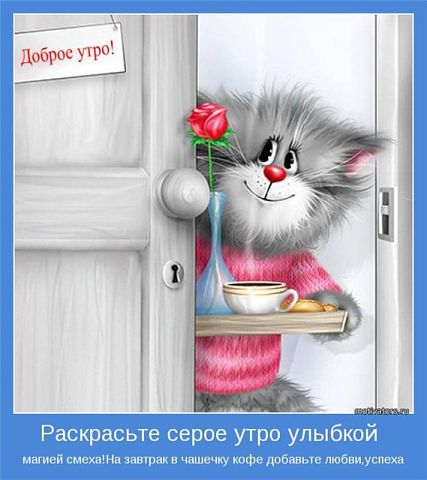 3821971_pic_1 (427x480, 34Kb)
