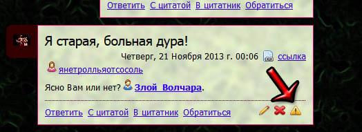 1385137788_4 (524x191, 46Kb)