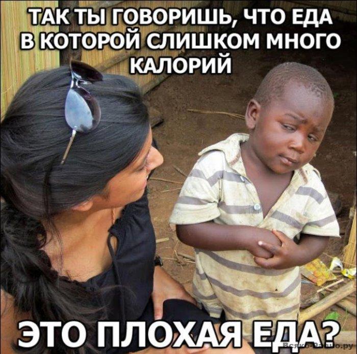 1385193290_1352849758_10 (700x695, 106Kb)