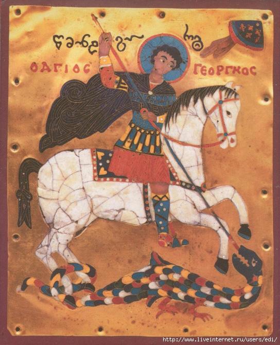 Cminda Giorgi (544x671, 313Kb)