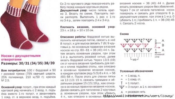 1385119664_nnoss-kru1 (600x340, 156Kb)