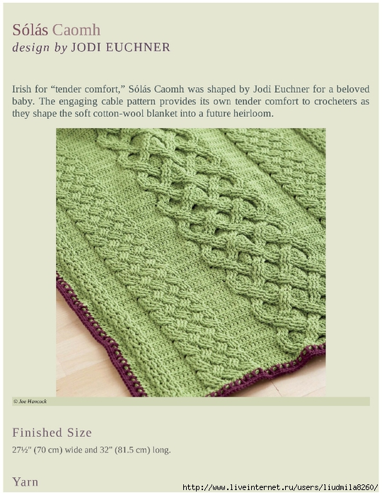 the_best_of_interweave_crochet-138 (540x700, 259Kb)