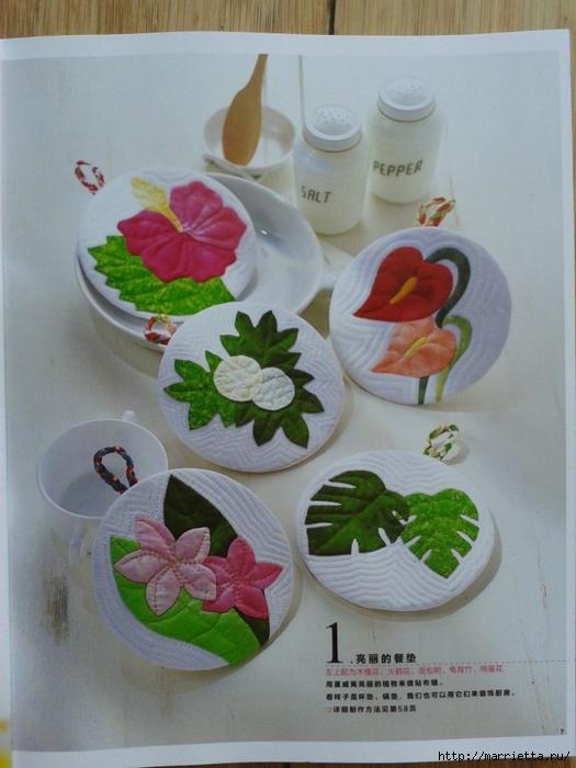 Гавайский квилт 4. Японская книжка с красивыми моделями лоскутного шитья (2) (525x700, 228Kb)