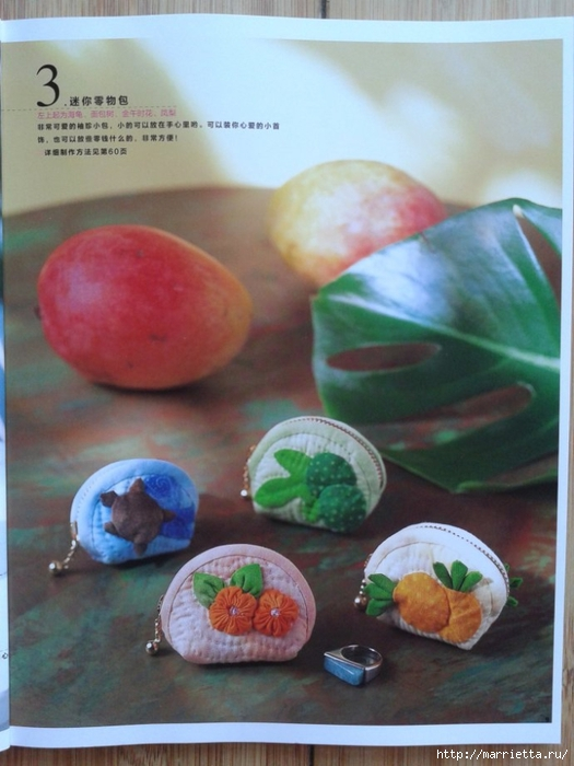 Гавайский квилт 4. Японская книжка с красивыми моделями лоскутного шитья (4) (525x700, 231Kb)