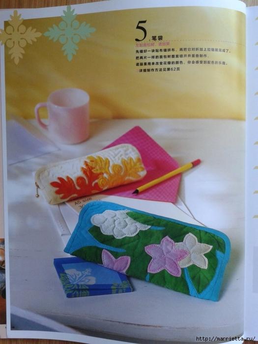 Гавайский квилт 4. Японская книжка с красивыми моделями лоскутного шитья (6) (525x700, 227Kb)