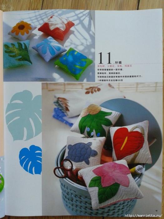 Гавайский квилт 4. Японская книжка с красивыми моделями лоскутного шитья (12) (525x700, 241Kb)