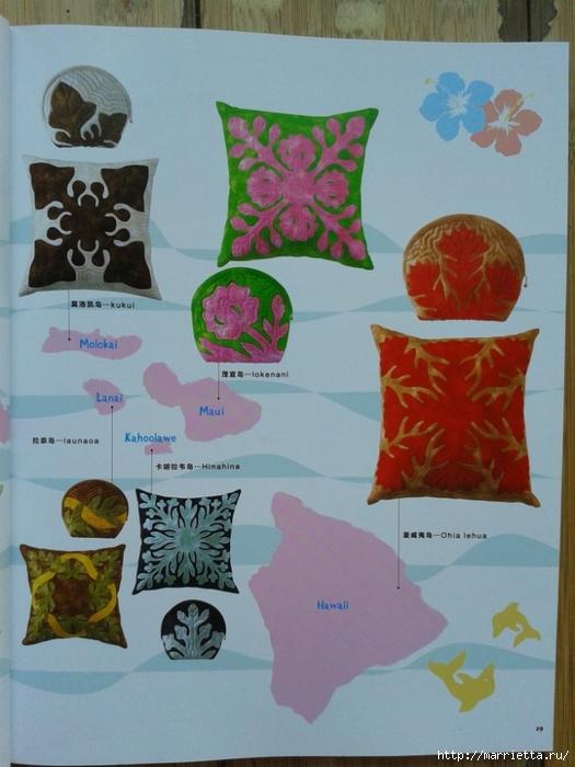 Гавайский квилт 4. Японская книжка с красивыми моделями лоскутного шитья (21) (525x700, 240Kb)