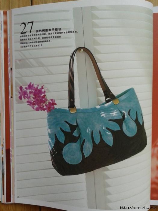 Гавайский квилт 4. Японская книжка с красивыми моделями лоскутного шитья (26) (525x700, 213Kb)
