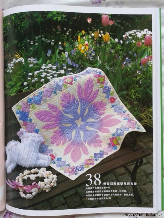 Гавайский квилт 4. Японская книжка с красивыми моделями лоскутного шитья (36) (525x700, 303Kb)
