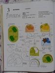Превью Гавайский квилт 4. Японская книжка с красивыми моделями лоскутного шитья (51) (525x700, 221Kb)