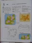 Превью Гавайский квилт 4. Японская книжка с красивыми моделями лоскутного шитья (53) (525x700, 229Kb)