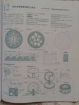 Превью Гавайский квилт 4. Японская книжка с красивыми моделями лоскутного шитья (60) (525x700, 218Kb)