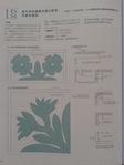 Превью Гавайский квилт 4. Японская книжка с красивыми моделями лоскутного шитья (61) (525x700, 206Kb)
