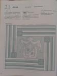 Превью Гавайский квилт 4. Японская книжка с красивыми моделями лоскутного шитья (66) (525x700, 208Kb)