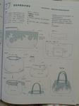 Превью Гавайский квилт 4. Японская книжка с красивыми моделями лоскутного шитья (76) (525x700, 206Kb)