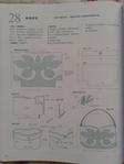 Превью Гавайский квилт 4. Японская книжка с красивыми моделями лоскутного шитья (78) (525x700, 197Kb)
