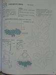 Превью Гавайский квилт 4. Японская книжка с красивыми моделями лоскутного шитья (85) (525x700, 212Kb)