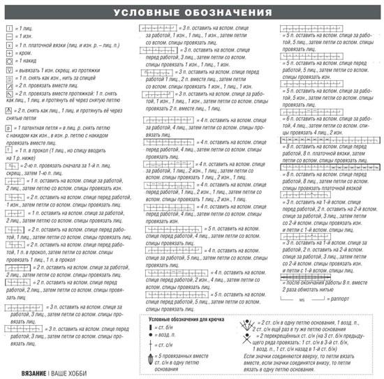 m_021-3 (550x543, 212Kb)