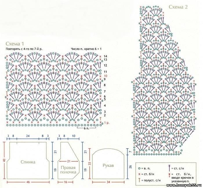 Схемы вязания крючком жакета болеро 20