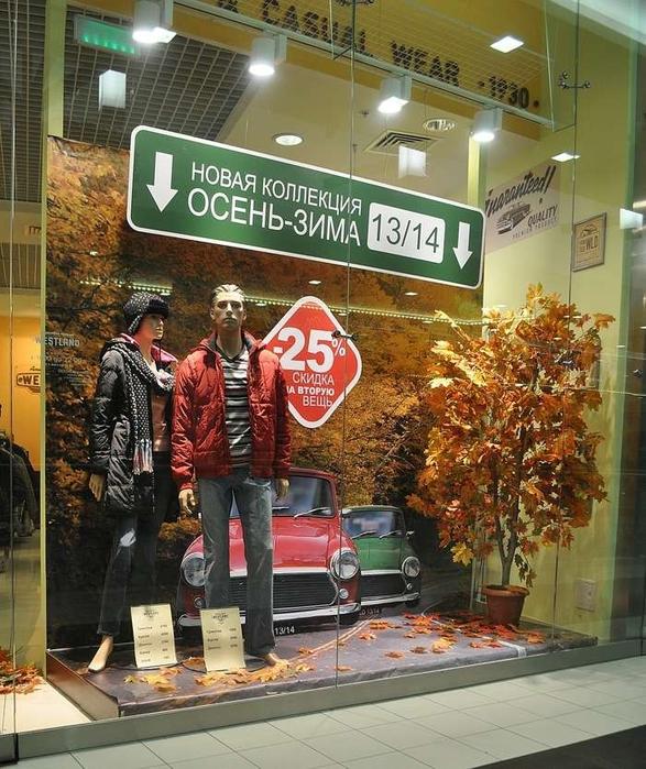 Джинсы в интернет-магазине недорогой стильной одежды WESTLAND (1) (587x700, 351Kb)