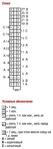 Превью gsaket-2 (249x700, 64Kb)