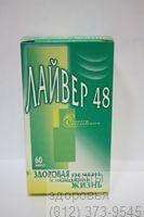liver (133x200, 18Kb)