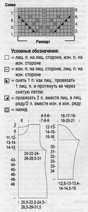 2171_1384313040 (290x700, 150Kb)