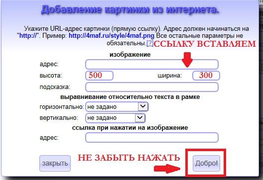2013-11-24_113112 (528x362, 73Kb)