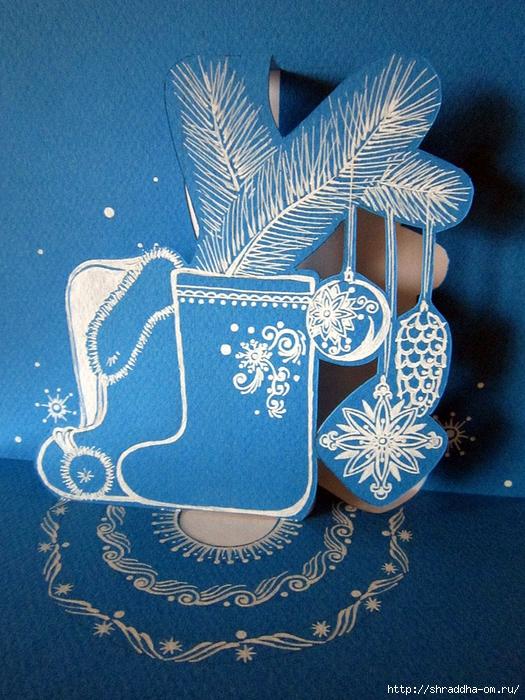 3D-открытки новогодние (3) (525x700, 365Kb)