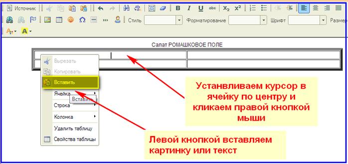2013-11-24_120133 (700x329, 87Kb)